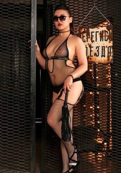 Проститутка Аяна