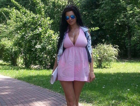 Проститутка Беатриса